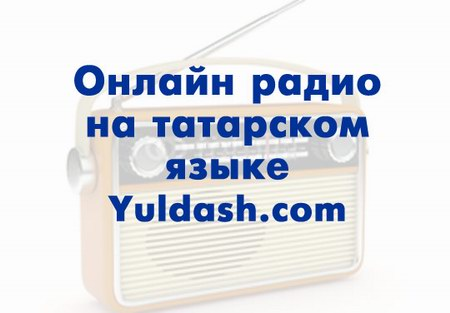 Online Tatar Radio